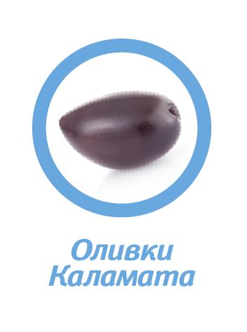 OLIVE VARIETIES-RU-01
